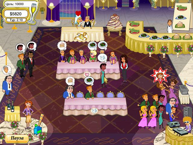 Обзор игры Свадебный переполох 2. Здесь вы сможете скачать игру